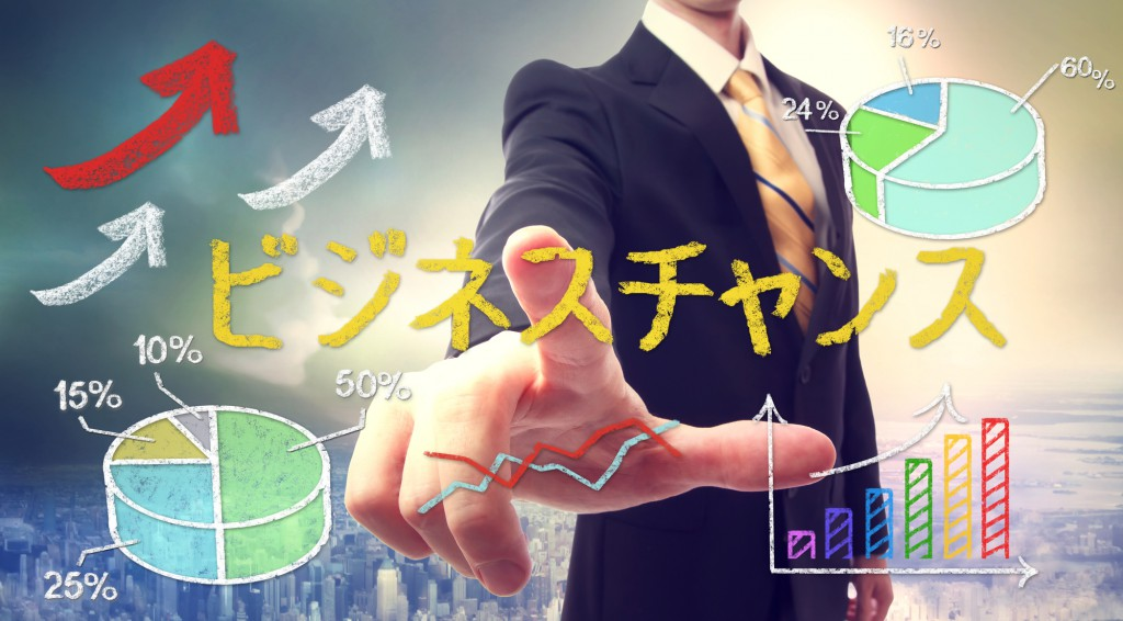Businessman pointing business chance text in Japanese