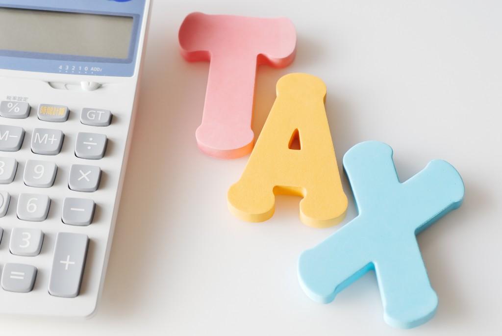 税率の違い