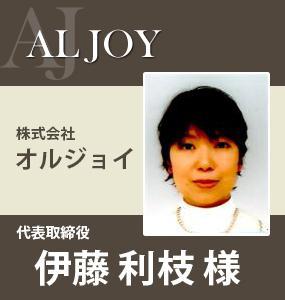 palacio-speaker-image-jp