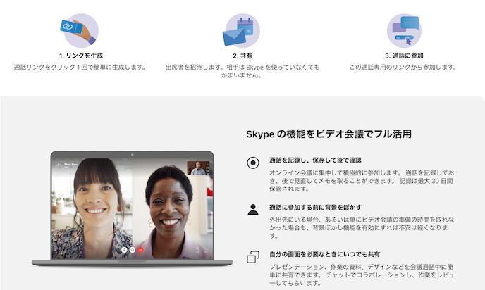 会議 アプリ オンライン 遠隔地でも近距離!オススメのWeb会議・テレビ会議システム23選|ferret