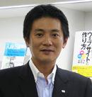 MrYamamoto