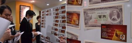 サーブコープビジネス交流会 百円札と配られた名刺